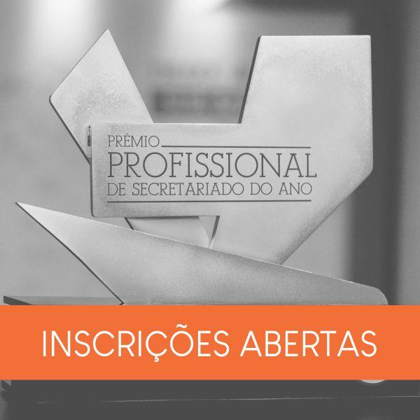 Imagem Premio_Site